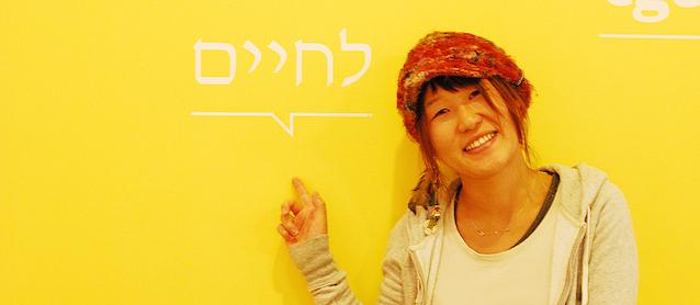Eyecatch interview cook japanese mizuki 638x278