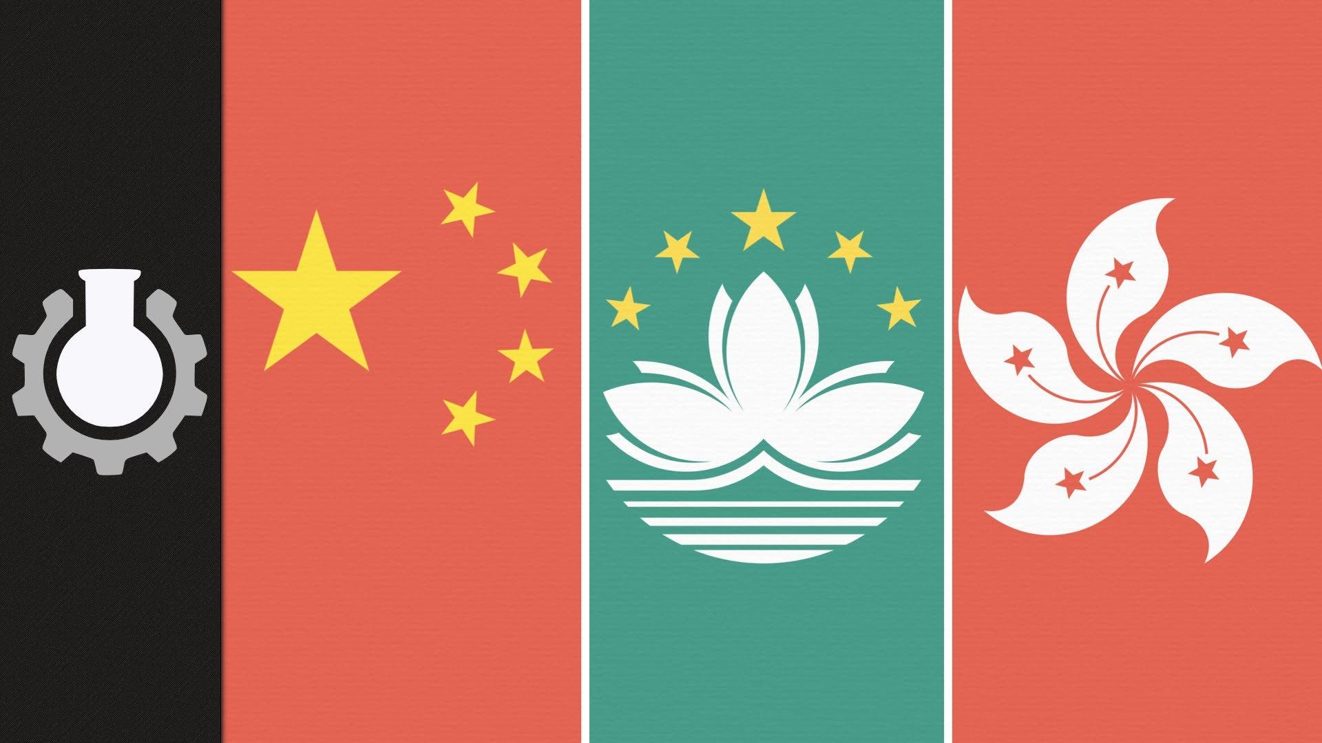 「香港とマカオの未来はいかに?」- Are Hong Kong & Macau Countries?