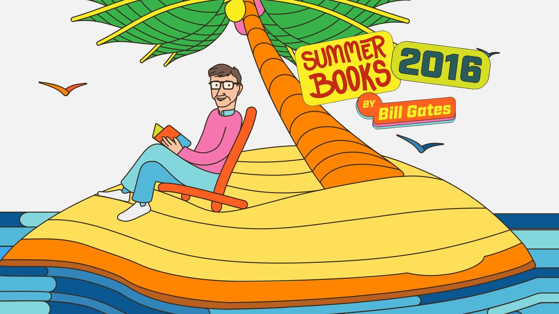 この夏読むべき、ビル・ゲイツ推薦書5選