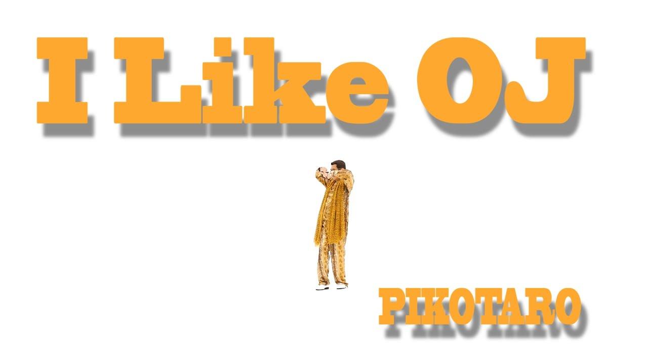 ピコ太郎、超話題の新曲『I LIKE OJ』