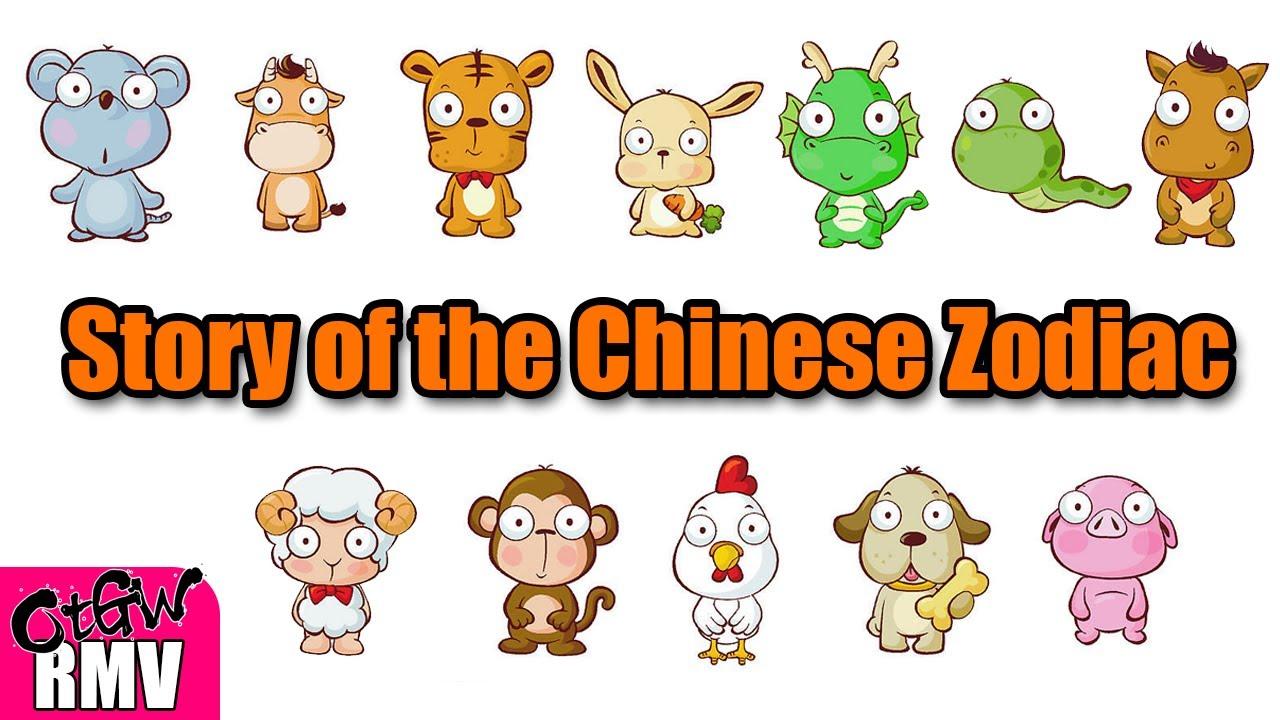 「十二支のはじまり」- Story of the Chinese Zodiac