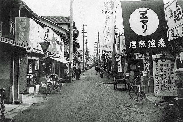 昭和6年(1931年) 田辺栄町通り