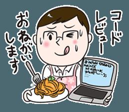 ffa49b3ff6 LINEスタンプお試し!「#include <情報系技術者の日常.h>」 - スタンプためす