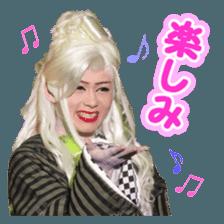 瀬川 キャビア 恋
