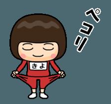 韓国 語 キヨ