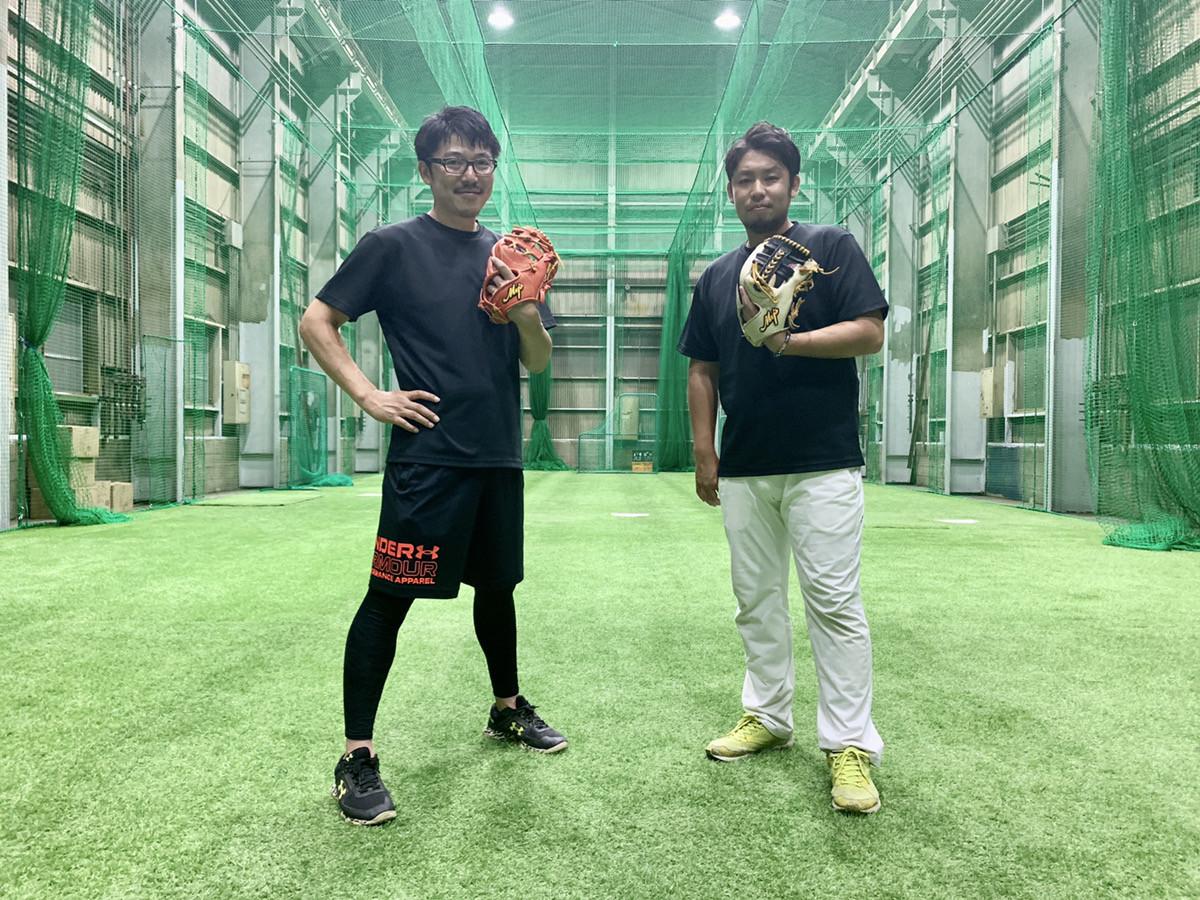 大阪の室内練習場・オリジナルグラブ教え子と作る第三の野球人生