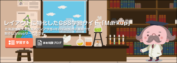 /uploads/picture/asset/120/css_s_1.png