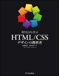 /uploads/picture/asset/94/html_b_8.png