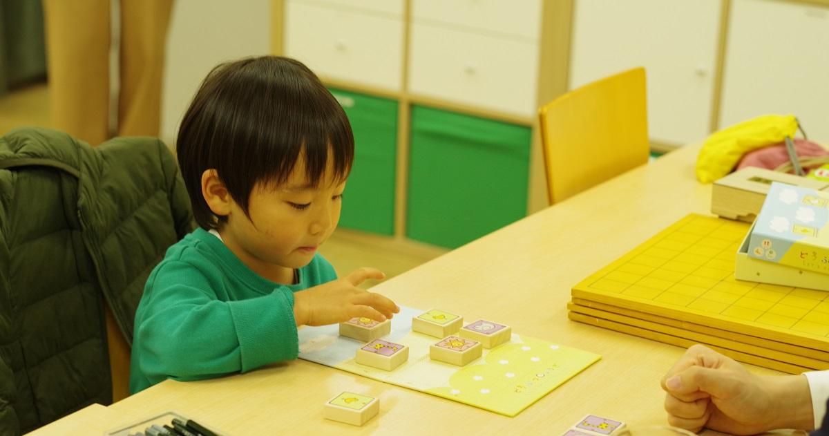 """論理的思考力が鍛えられ、先読みの力が身につく『ねこまど将棋教室』「どうぶつしょうぎクラス」の""""集中""""レッスン"""