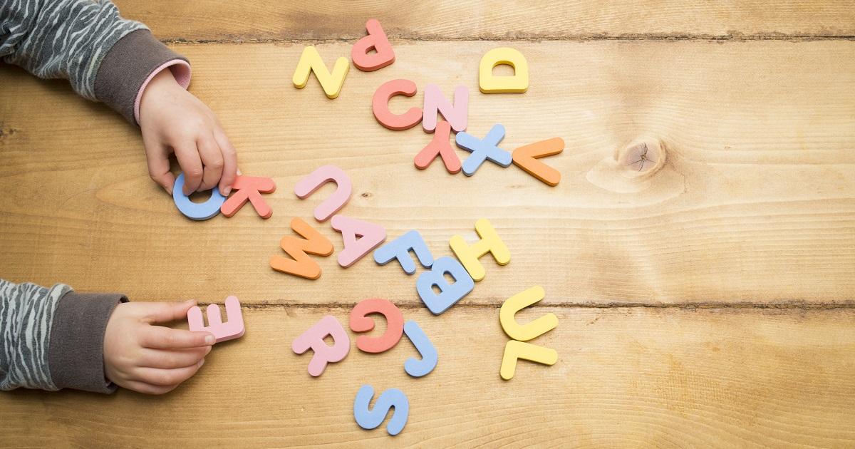読み聞かせによってアルファベットが読める子が増えた