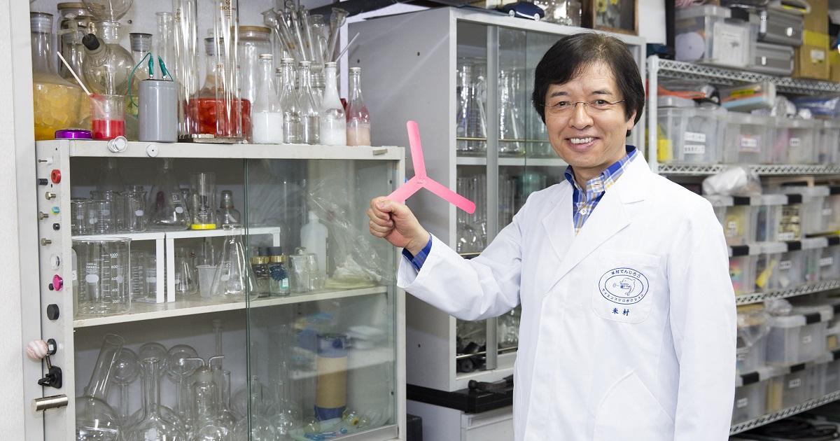 【米村でんじろう先生インタビュー 第1回】理科・科学にある「まっとう力」