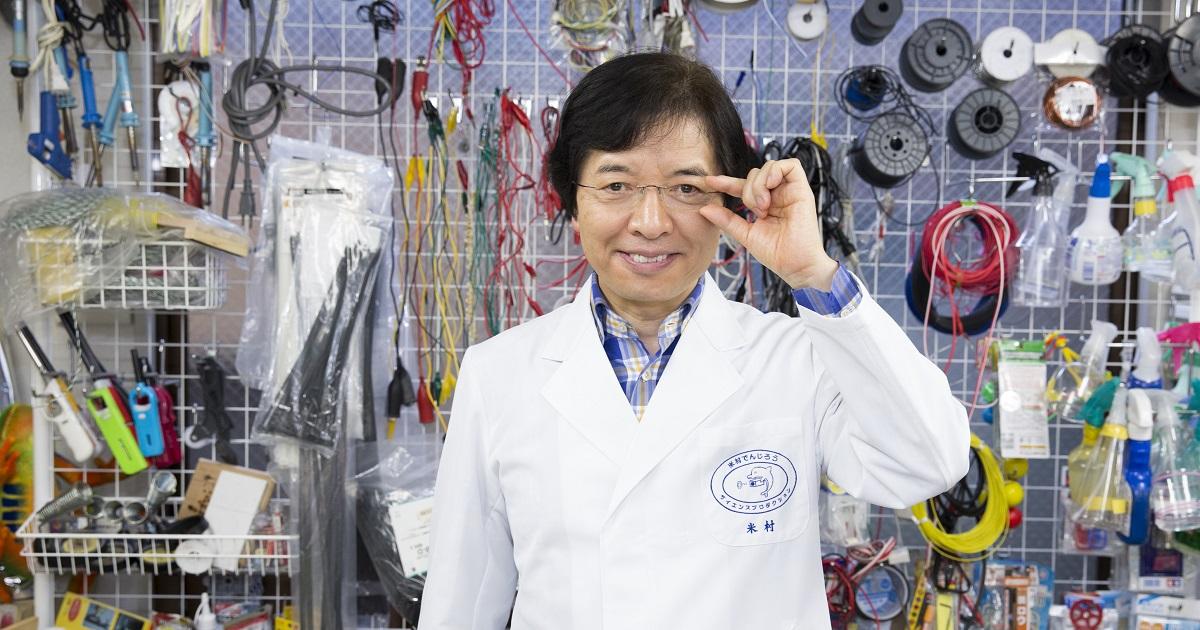 【米村でんじろう先生インタビュー 第2回】子どもの自主性がどんどん高まる! 理科実験で身につくチャレンジ精神