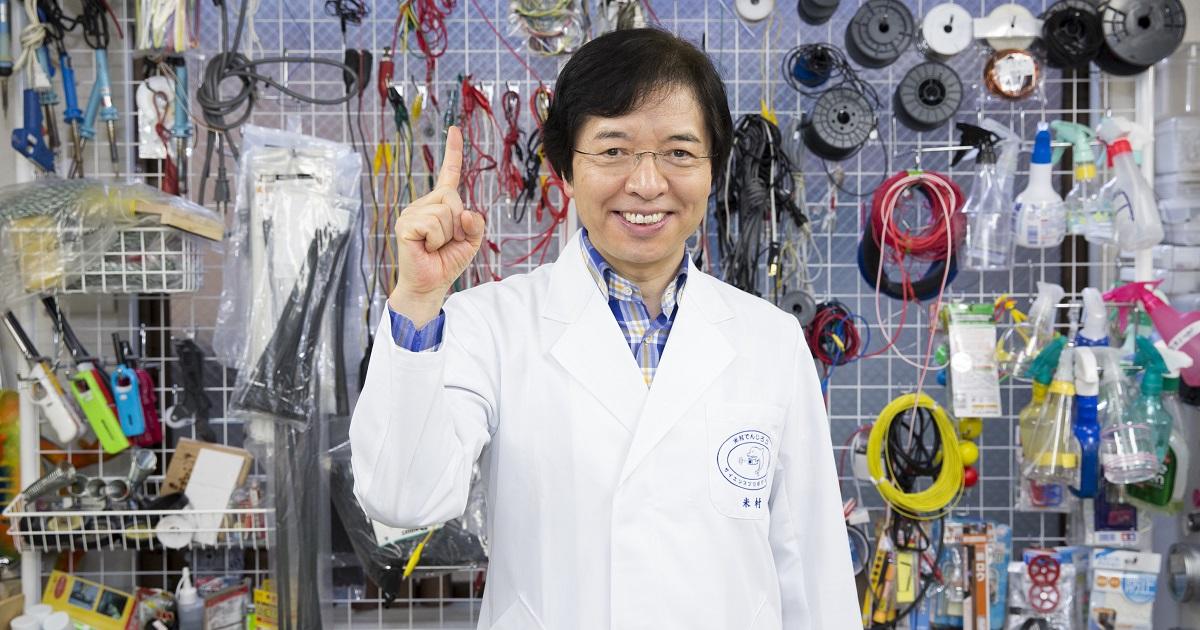 【米村でんじろう先生インタビュー 第4回】人生の可能性を広げ賢く生き抜く武器となる「理科・科学の真髄」