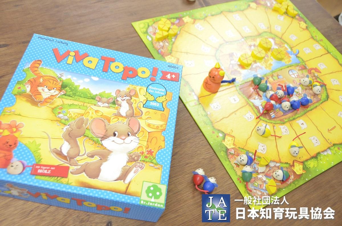 知育玩具で育てるアタマとココロ第3回4