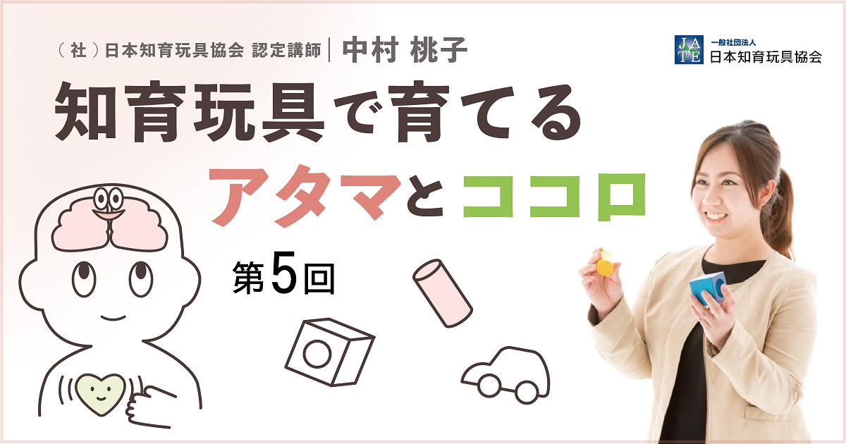 """あの藤井聡太さんも幼少期から遊んでいた! 大人気の知育玩具『キュボロ』で """"非認知能力"""" を育てよう。"""