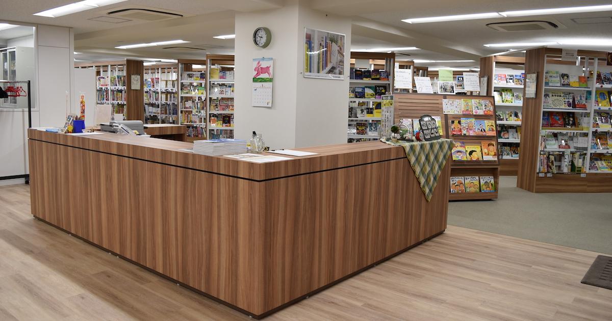 図書館司書や教育関係者が足繁く通う 『日販図書館選書センター』って知ってる?