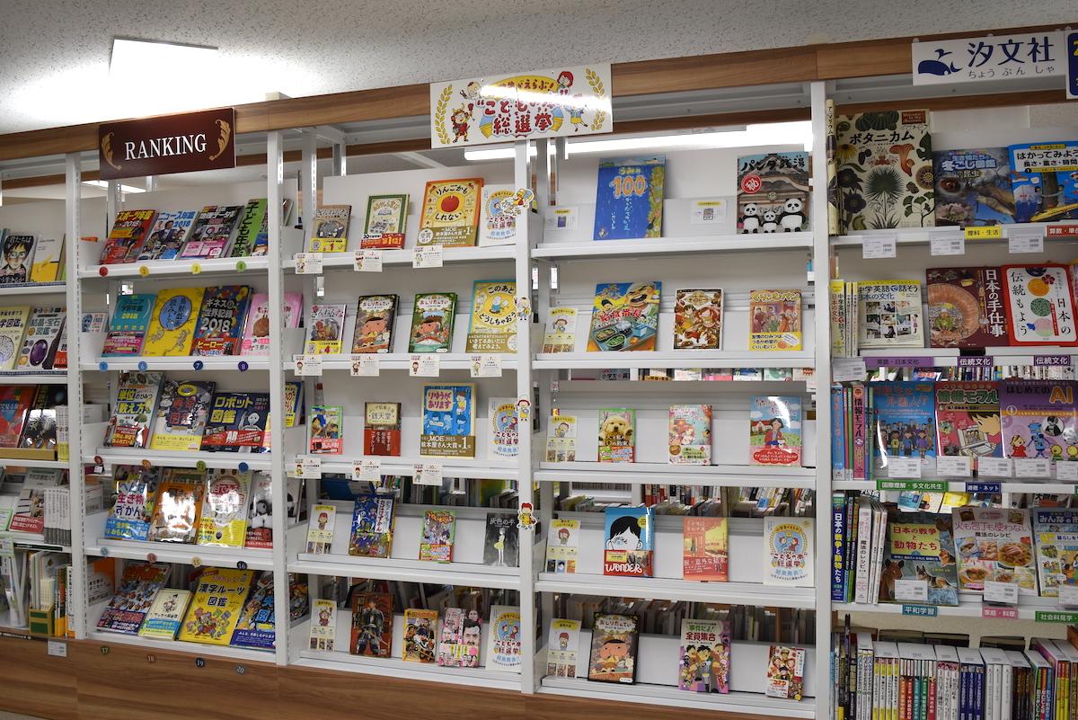 日販図書館選書センターの棚づくり
