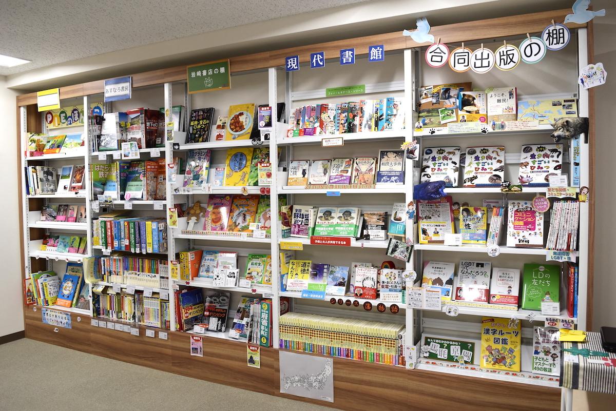 日販図書館選書センターの棚づくり2