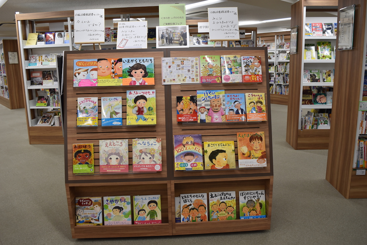日販図書館選書センターの棚づくり3