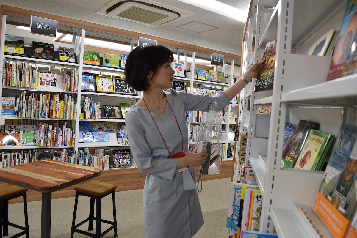 日販図書館選書センターのハンディ端末の使い方