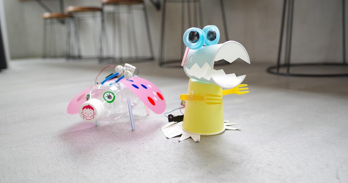 想像をそのまま作品にする。直感力勝負!「廃材モーターロボット」【小学生の自由研究(工作)】