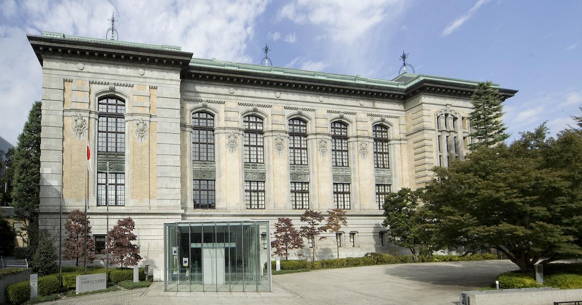 動物園だけじゃない! 上野には子どもを魅了する夢のお城『国立国会図書館国際子ども図書館』があります