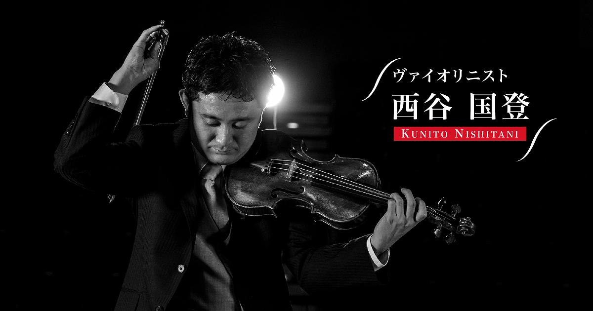 ヴァイオリンを通じて見える「理想の親子関係」――子どもをぐんぐん伸ばす親の特徴