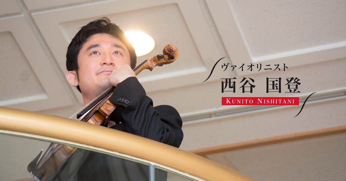 幼少期に習うヴァイオリンにある4つのメリット――身体面・精神面にもたらされる良い影響