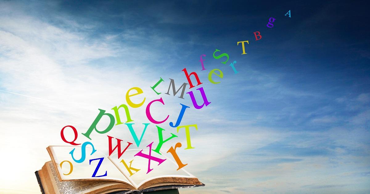 「語彙領域マップ」と「語彙力養成エクササイズ」5