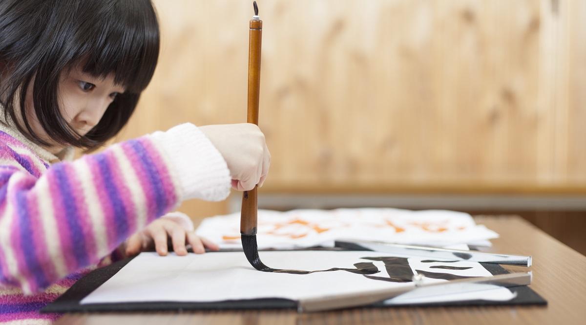 左利きの子どもに書道を教えるコツ。2