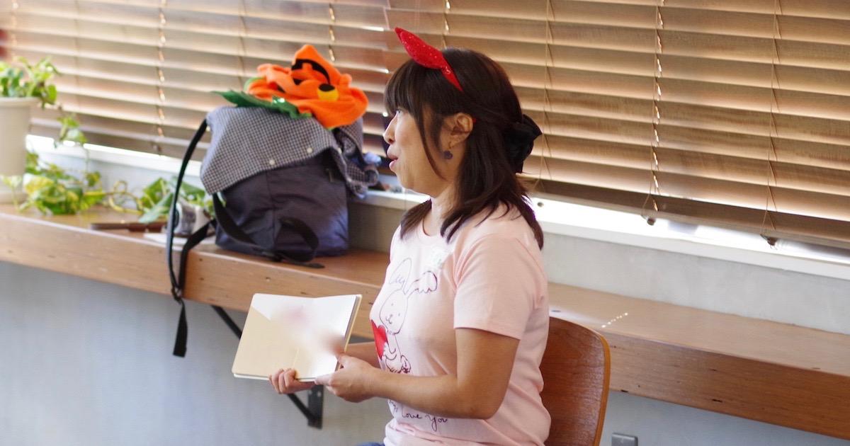 国語力を育てる絵本よみきかせ会 ハロウィンver. を開催しました♪6