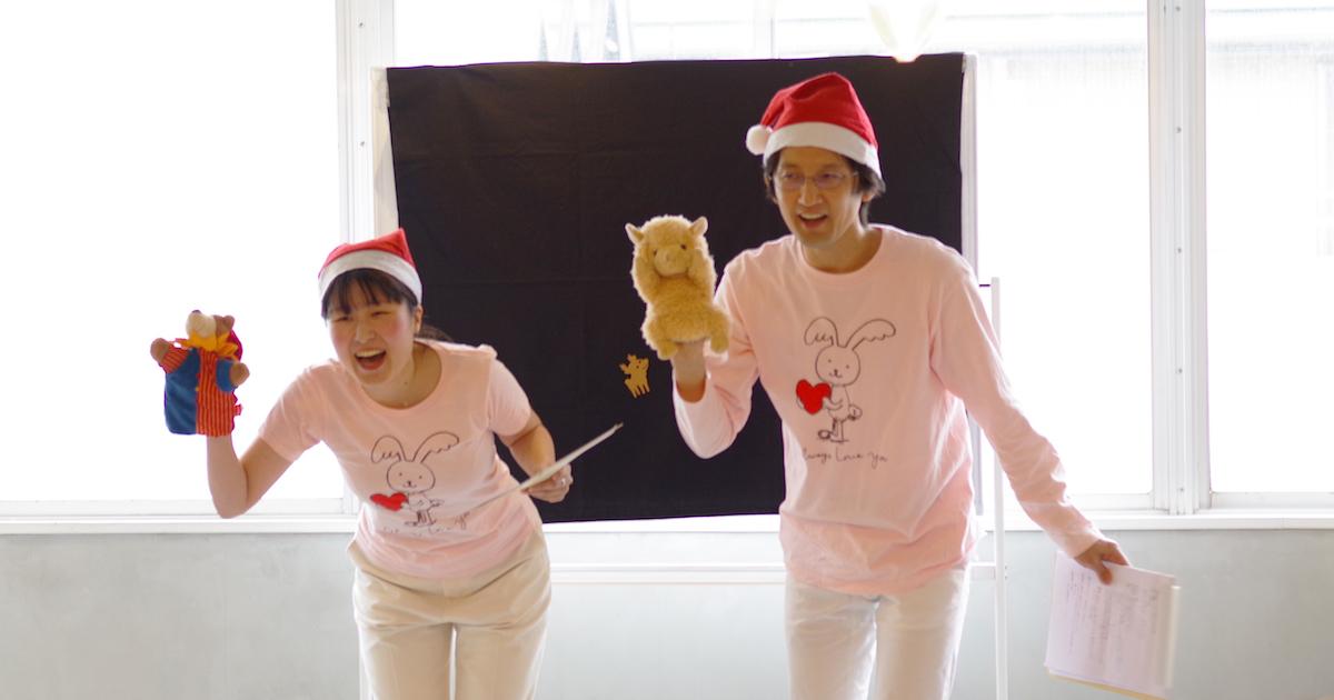 【満員御礼! クリスマス絵本よみきかせ会開催レポート】4