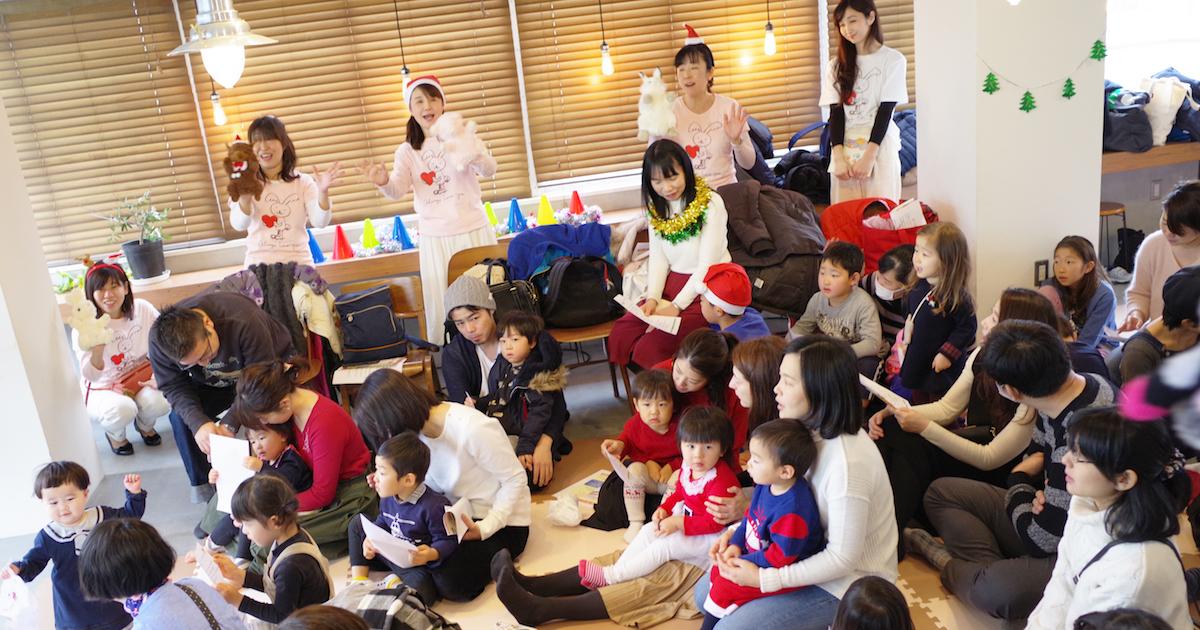 【満員御礼! クリスマス絵本よみきかせ会開催レポート】8