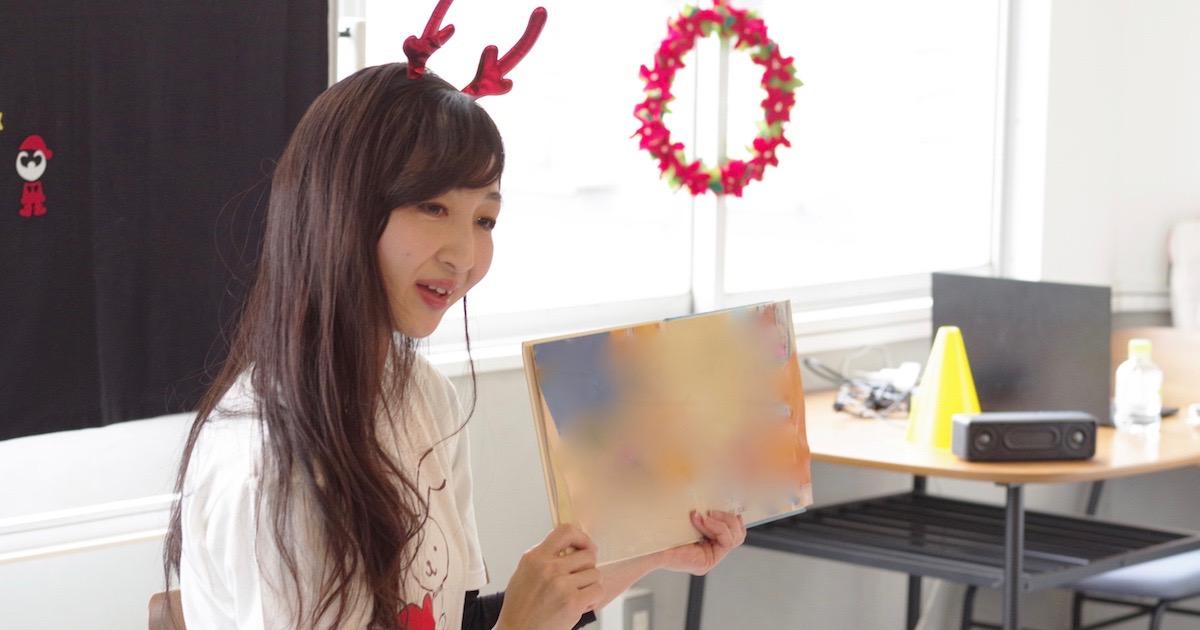 【満員御礼! クリスマス絵本よみきかせ会開催レポート】9
