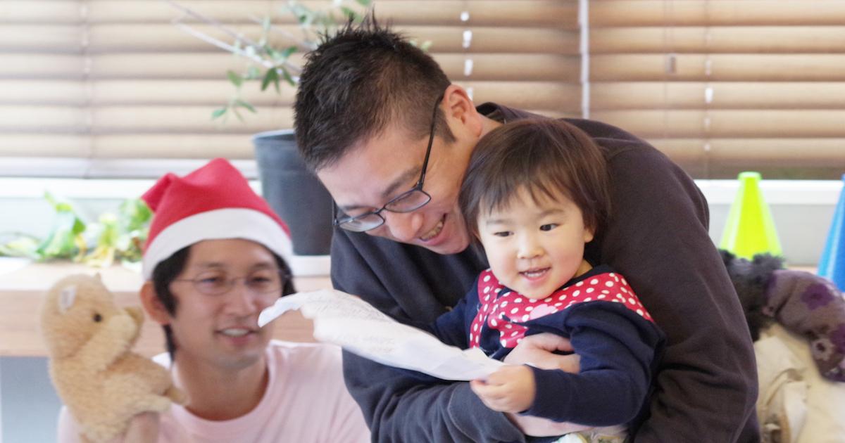【満員御礼! クリスマス絵本よみきかせ会開催レポート】11