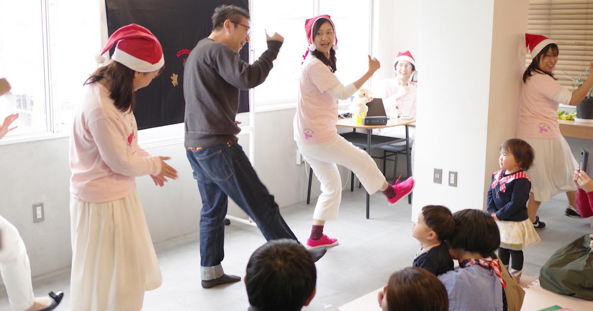 【満員御礼! クリスマス絵本よみきかせ会開催レポート】18