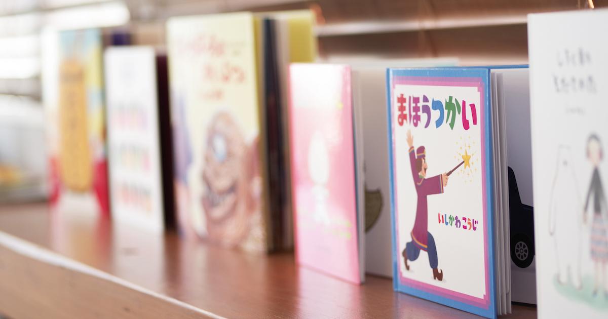 【絵本よみきかせセラピー®開催レポート】10
