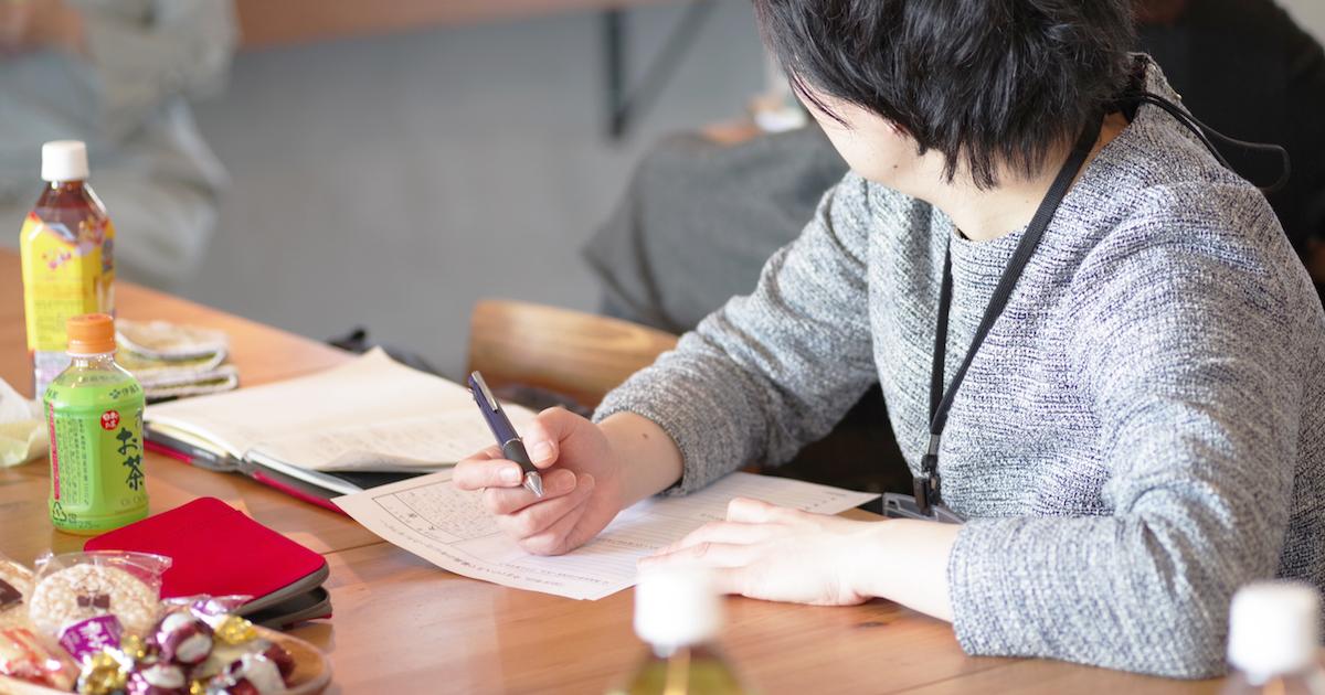 【絵本よみきかせセラピー®開催レポート】6