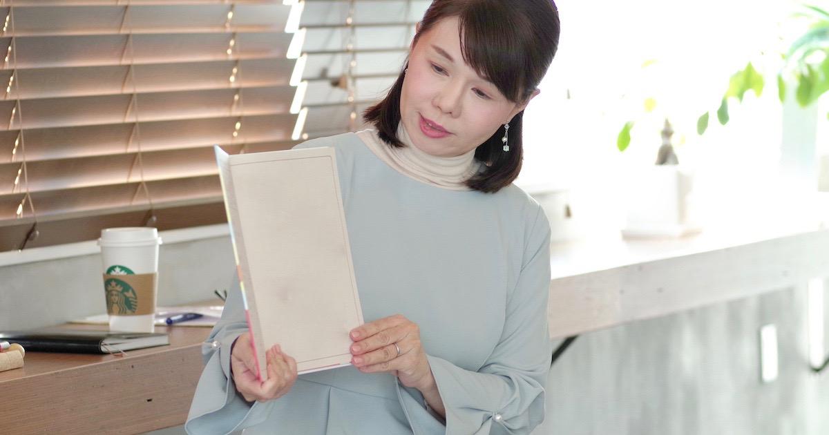 【絵本よみきかせセラピー®開催レポート】5