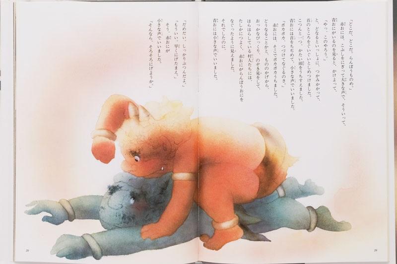 「鬼」に親しみがわき、「豆まき」が待ち遠しくなる絵本4選8