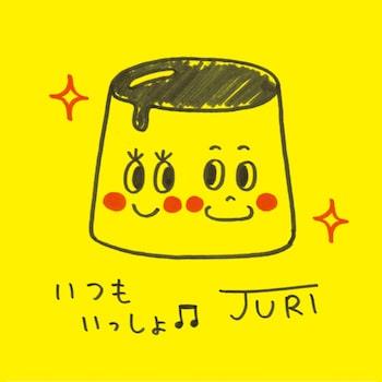 絵本作家つぼいじゅりさんと遊ぼう!16