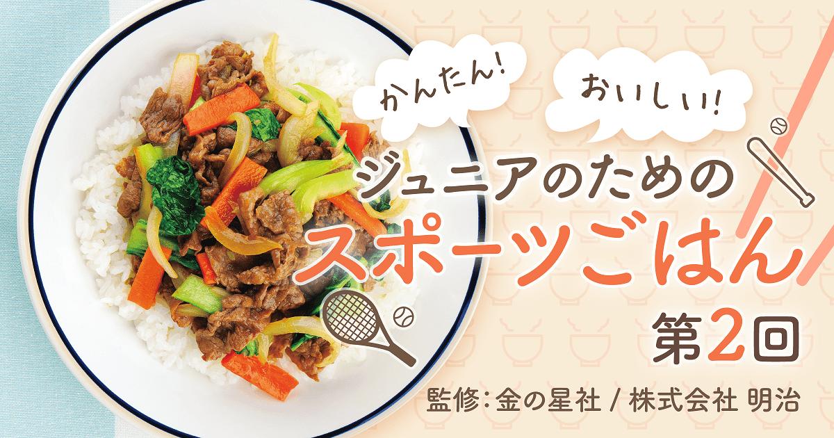 一品料理をフル活用! ゴロゴロ鶏肉と野菜が決め手の「ボリューム満点オムライス」レシピ