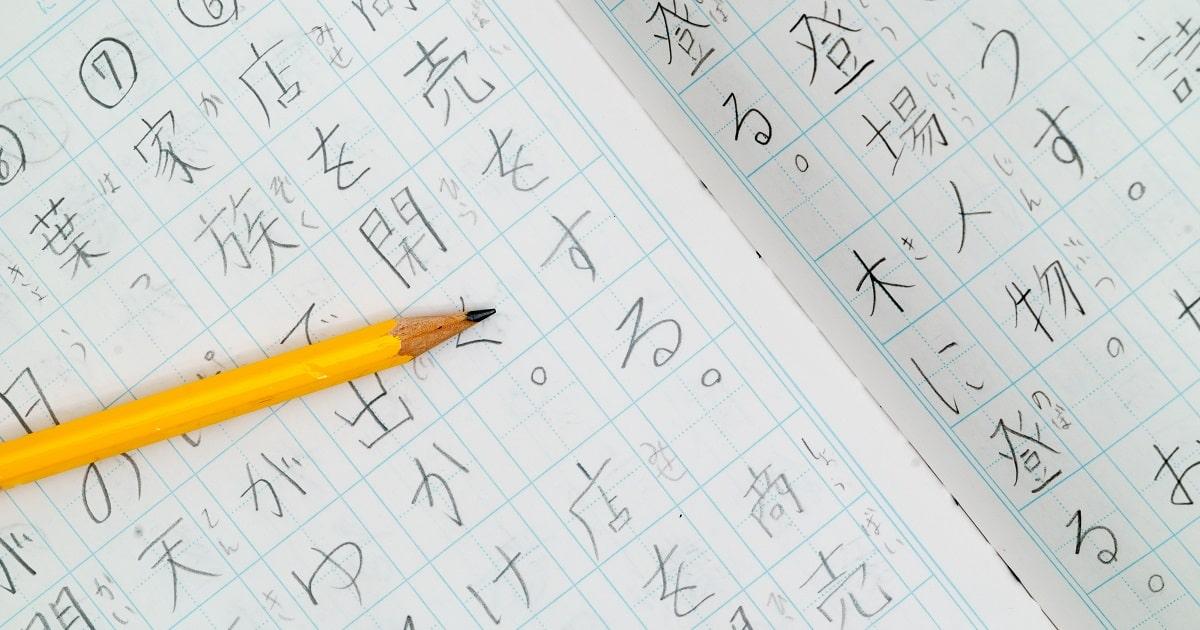 """""""国語嫌い""""になりやすい子どものタイプと、親がやりがちな間違った教育法4"""