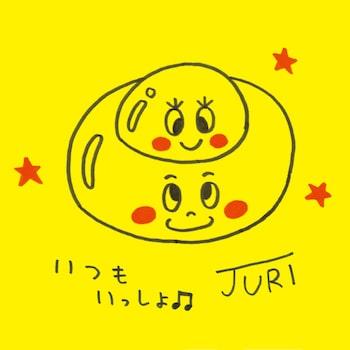 絵本作家つぼいじゅりさんと遊ぼう!14