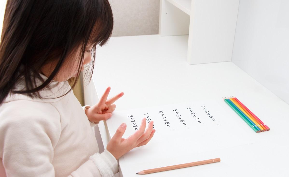 自ら机に向かう子の親がしている5つのこと3
