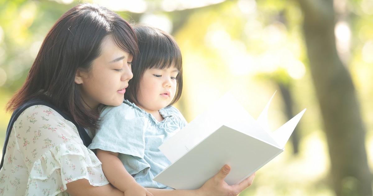 """小さな子どもが喜ぶ「デジタル絵本」に、実は""""学びの効果""""は期待できない3"""