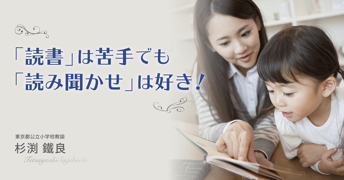 子どもを「読書好き」にするきっかけの作り方。国語力アップの決め手は家庭にある!