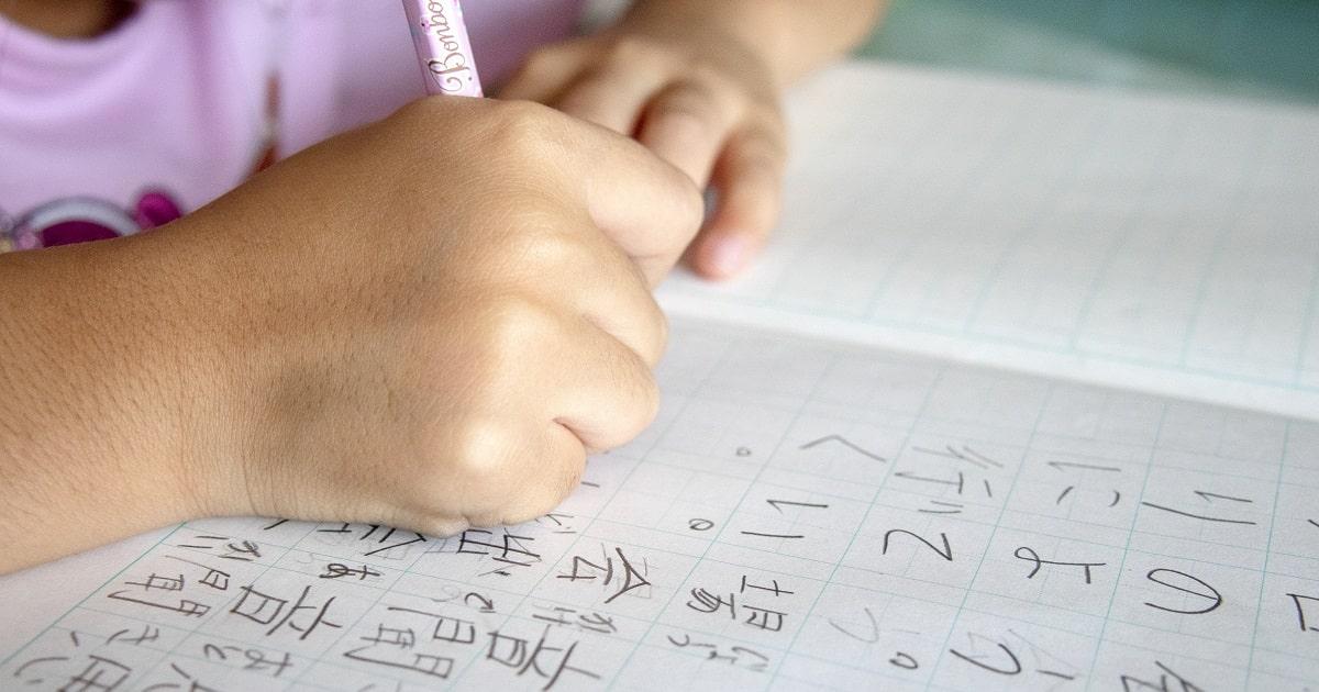 子どもを「読書好き」にするきっかけの作り方3