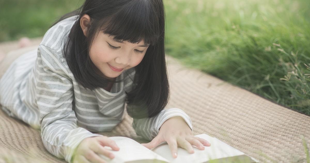 親だからこそできる、我が子の国語力アップ法3