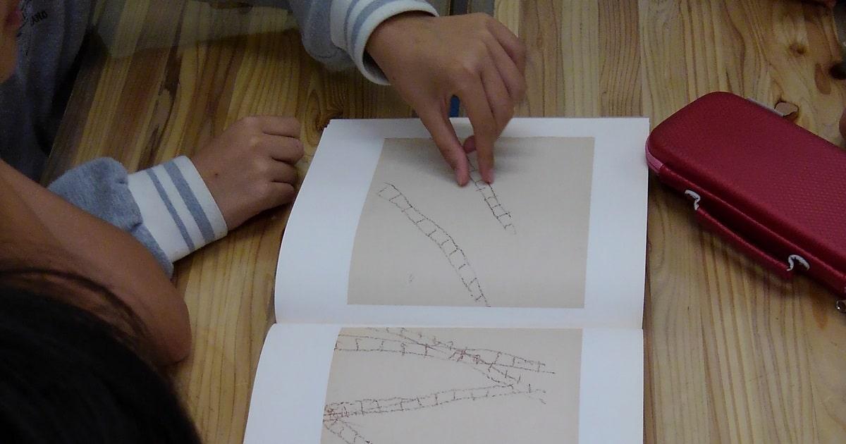 おうちで楽しめる「対話型鑑賞」のやり方とアート素材の入手方法5選4
